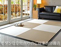 フローリング畳ダイケン清流白茶色/乳白色