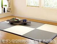 フローリング畳ダイケン清流銀鼠色/乳白色