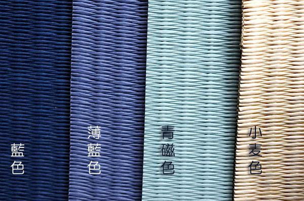 ダイケン【清流】藍色/薄藍色/青磁色/小麦色カラー比較