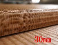置き畳フローリング畳ダイケン清流亜麻色30mm