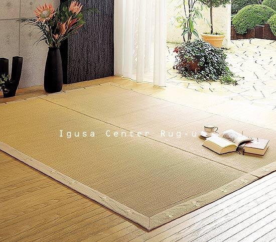 い草ラグ3畳サイズ裏貼り クローバーBE 191×250cm