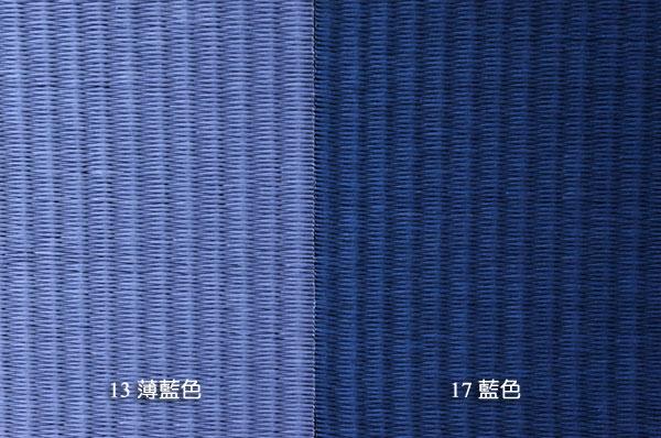 置き畳フローリング畳ダイケン清流薄藍色/藍色