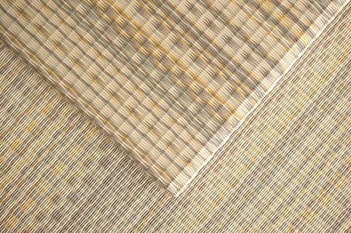 置き畳ユニット畳セキスイ美草アースカラーサンドビーチ