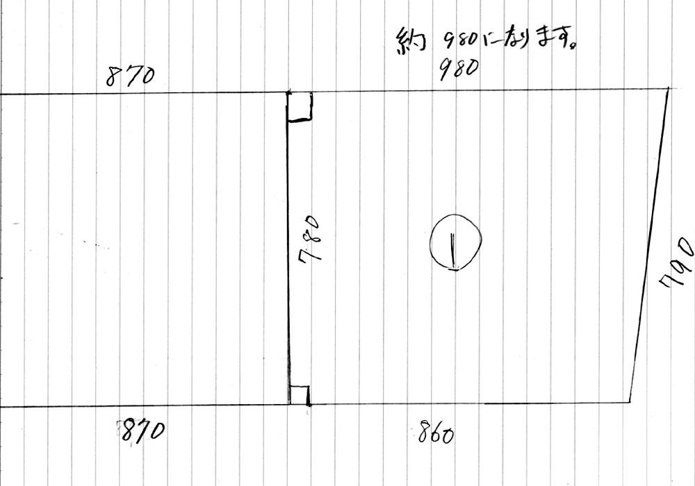 置き畳制作図面21
