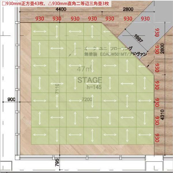 ユニット畳サイズオーダーセキスイ【美草】リーフグリーン