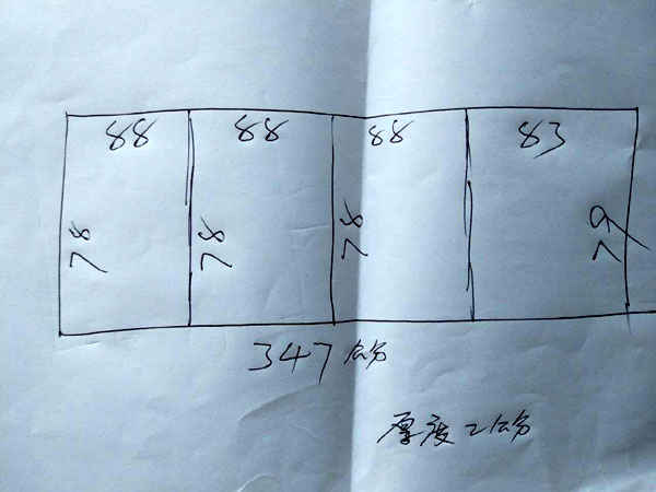 置き畳制作図面3