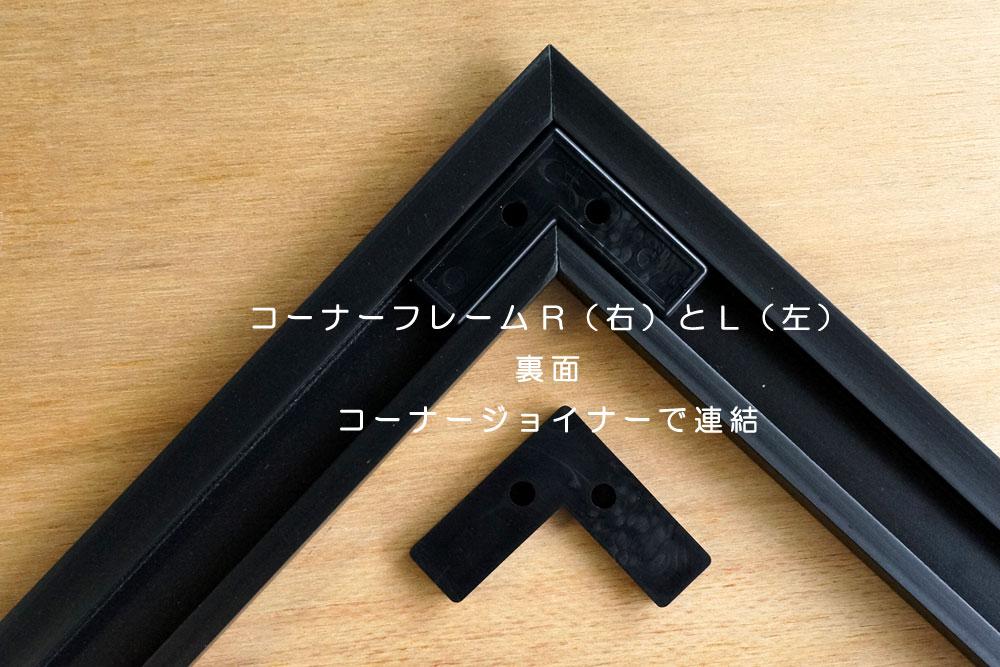 ユニット畳置き畳フレーム枠