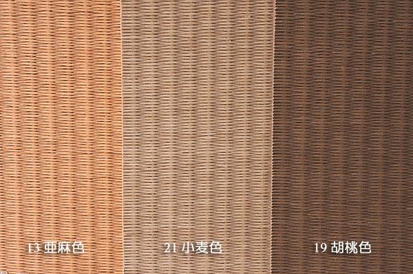 ユニット畳ダイケン【清流】亜麻色 小麦色 胡桃色カラー比較