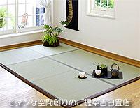 木枠付き置き畳 3畳サイズ