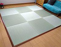 木枠付き置き畳 4.5畳サイズ