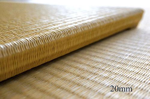 置き畳 和紙 畳の厚み2cm