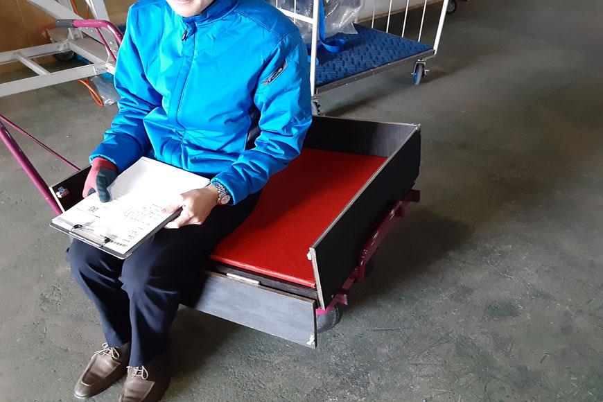 車椅子へ置き畳
