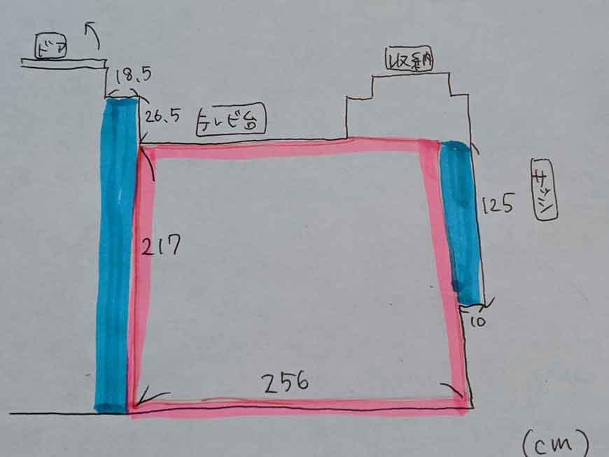 置き畳 図面1