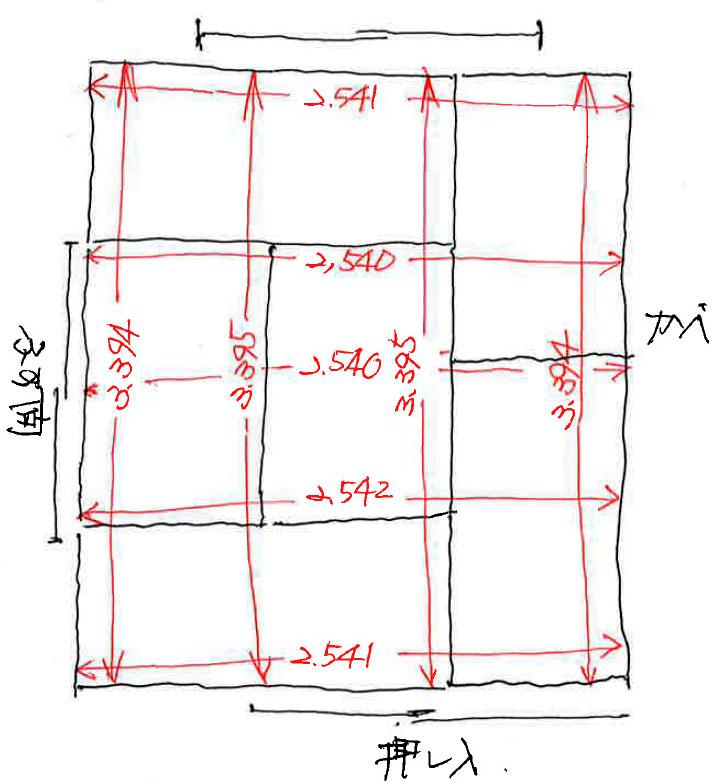 畳の割り付け図2