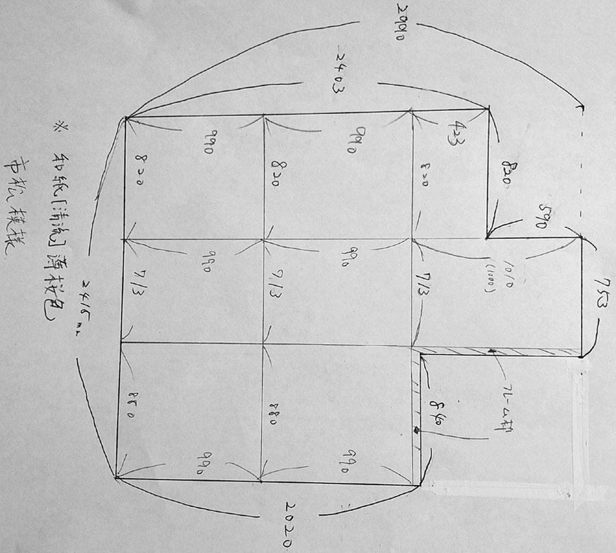 和紙製 置き畳 薄桜色 サイズオーダー畳 図面
