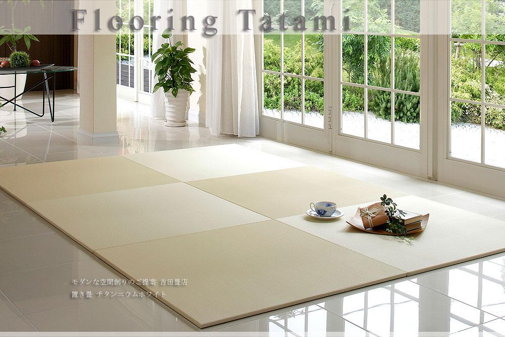 Titanium white tatami mat
