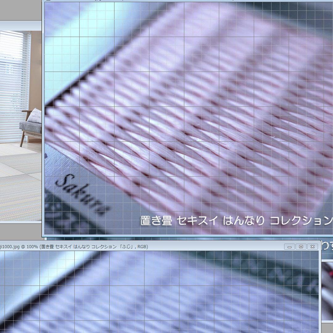 セキスイ はんなり han-nari コレクション 商品ページを設置しました